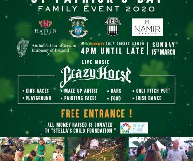 std-family-event-2020-04